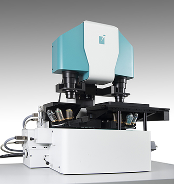 Holographic Microscope (Q-Phase)